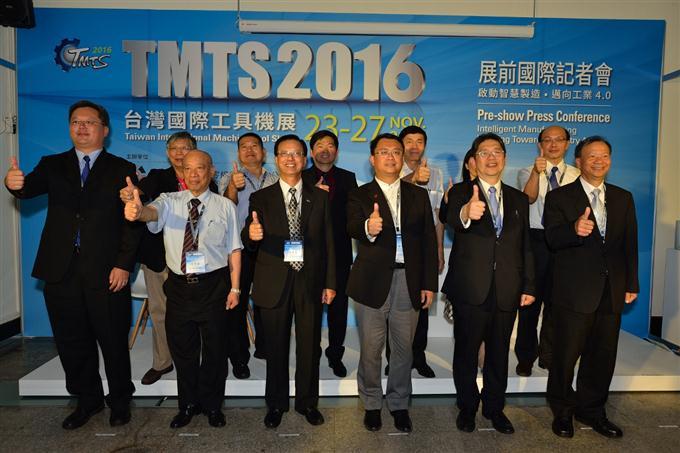 台湾国际工业展